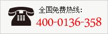 上海网站建设方案服务电话