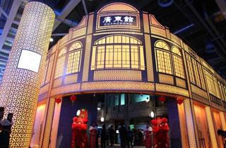 上海佳影艺术设计 营销网站