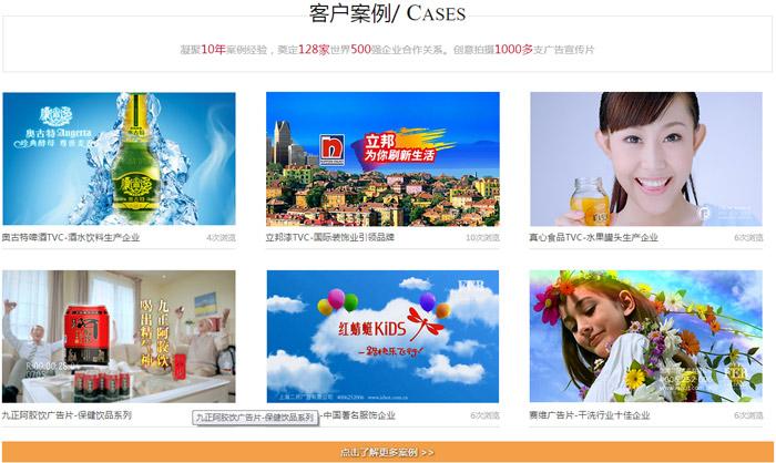上海二月广告品牌官方网站