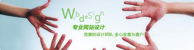 上海网站建设中利用差异性策略让网站更受欢迎