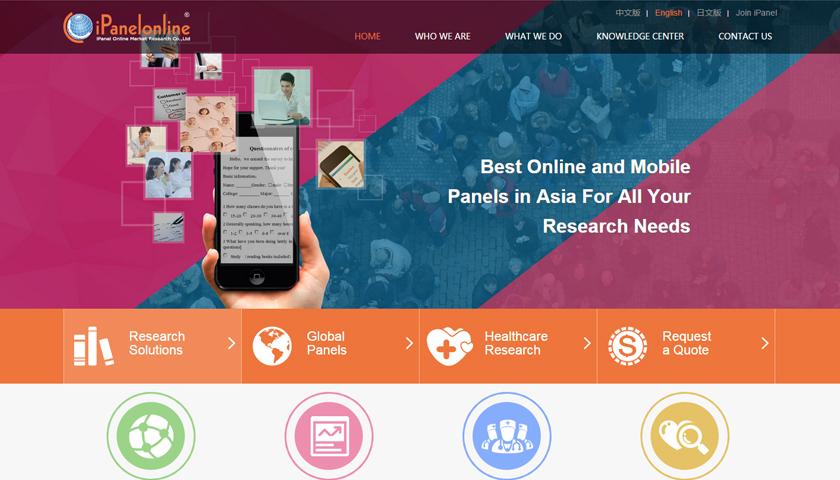 ipanelonline企业官方网站