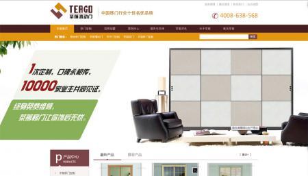 茶前工贸营销网站
