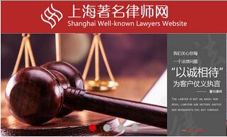 著名律师手机网