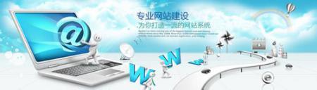 上海电子商务网站建设对中小企业产生的几个好处