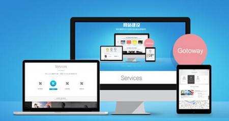 上海网站建设专家-墨智网络认为客户对网站知识的了解能促进网站建设行业的发展