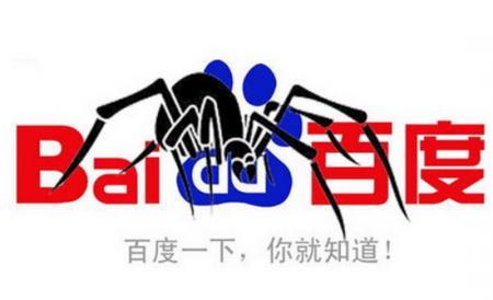 上海墨智网络教您怎么让自己的网站更受搜索引擎喜欢