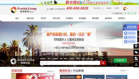 盛福品牌官方网站