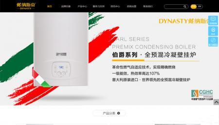 戴纳斯帝品牌官方网站