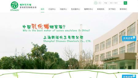 新诺品牌官方网站