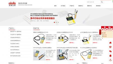 安莱立思企业官方网站