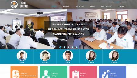 健康通企业官方网站