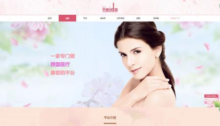 美哒购品牌官方网站