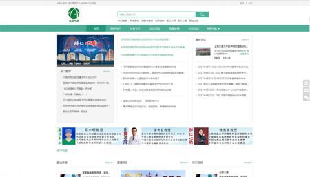 古麻今醉平台咨询网