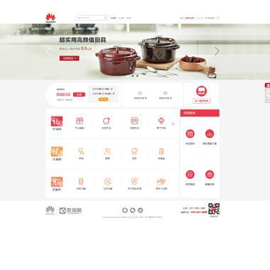 上海墨智网络成功签约尤福励管理系统开发项目
